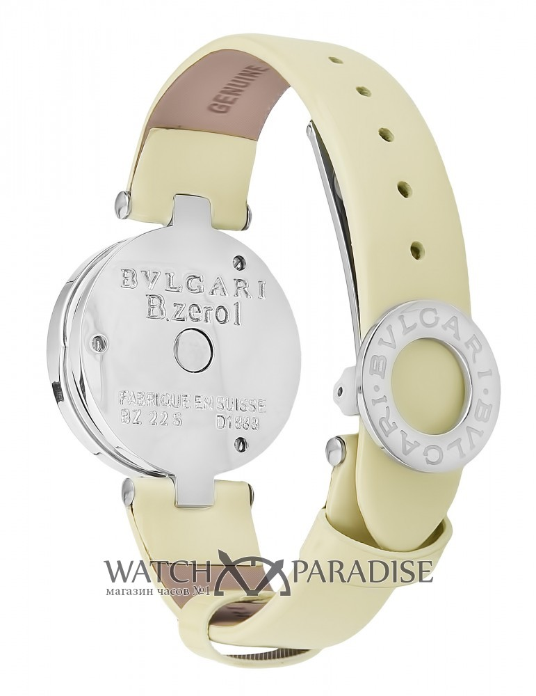 Женские часы Bvlgari Piccola Lvcea 23 mm 102503
