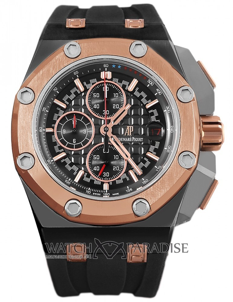 Audemars Piguet 5031121 Royal Oak Offshore Бельгия (Фото 1)
