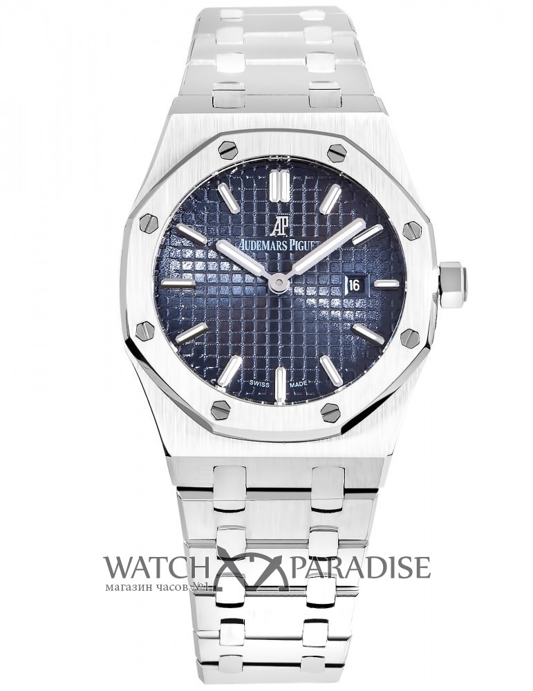 Audemars Piguet 5032932 Royal Oak Бельгия (Фото 1)