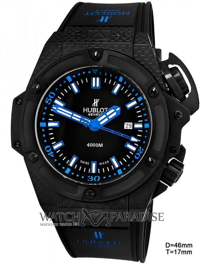 Hublot 5570391 King Power Бельгия (Фото 1)
