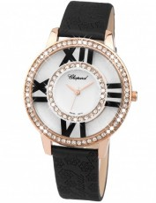 Chopard 3160552 Happy Diamonds Бельгия (Фото 1)