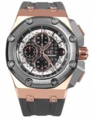 Audemars Piguet 5030971 Royal Oak Бельгия (Фото 1)