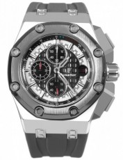 Audemars Piguet 5030981 Royal Oak Бельгия (Фото 1)