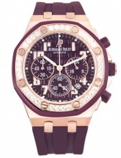 Audemars Piguet 5032222 Royal Oak Offshore Бельгия (Фото 1)