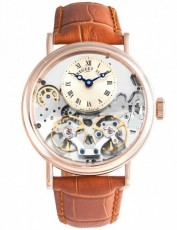 Breguet 5043231 Tradition Бельгия (Фото 1)