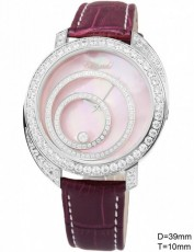 Chopard 5160392 Happy Diamonds Бельгия (Фото 1)