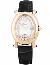 Chopard 5160402 Ladies Classic Бельгия (Фото 1)