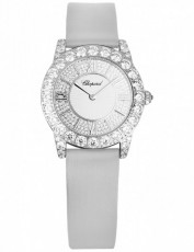 Chopard 5161502 Happy Diamonds Бельгия (Фото 1)