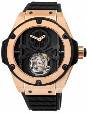 Hublot 5570081 King Power Швейцария (Фото 1)