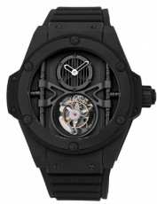 Hublot 5570131 King Power Швейцария (Фото 1)