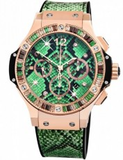 Hublot 5570212 Big Bang Бельгия (Фото 1)
