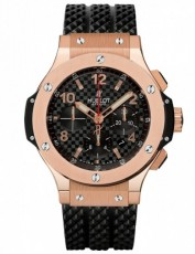 Hublot 5571771 Big Bang Бельгия (Фото 1)