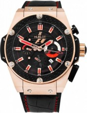 Hublot 5572281 King Power Бельгия (Фото 1)
