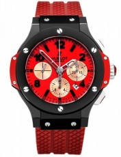 Hublot 5572441 Big Bang Бельгия (Фото 1)