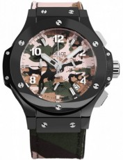 Hublot 5575541 Mp Collection Бельгия (Фото 1)