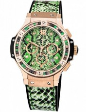 Hublot 5575852 Big Bang Бельгия (Фото 1)
