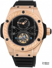 Hublot 5575951 King Power Бельгия (Фото 1)