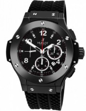 Hublot 5576041 Big Bang Бельгия (Фото 1)