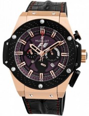 Hublot 5576221 King Power Бельгия (Фото 1)