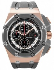 Audemars Piguet 7030341 Royal Oak Offshore Швейцария (Фото 1)