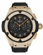 Hublot 7570051 King Power Швейцария (Фото 1)