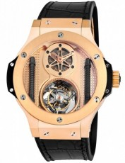 Hublot 7570061 Big Bang Швейцария (Фото 1)