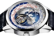 Jaeger LeCoultre представляет часы Geophysic Tourbillon Universal Time