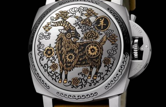 На выставке SIHH-2015 компания Panerai представит часы Luminor 1950 Sealand Year of the Goat