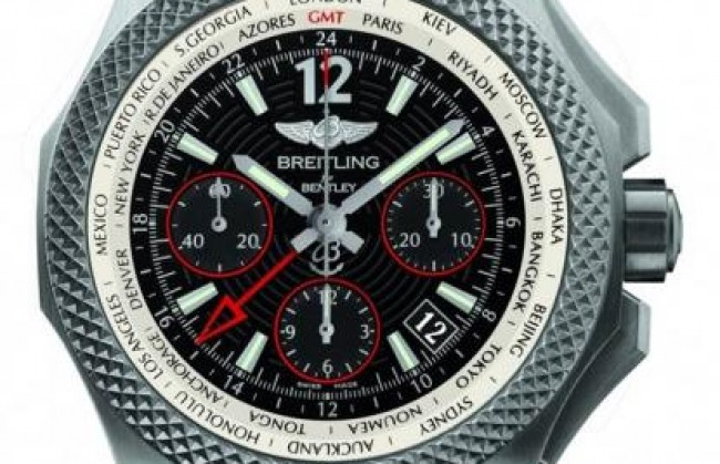 Часы Breitling for Bentley Light Body B04S будут представлены публике