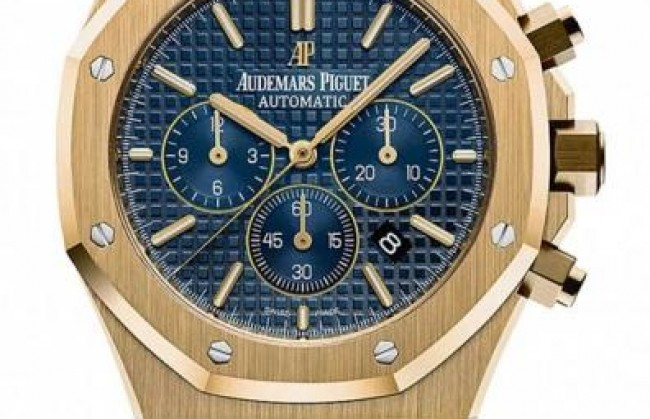 ����� ������ ����� Royal Oak Chronograph ������������ Audemars Piguet