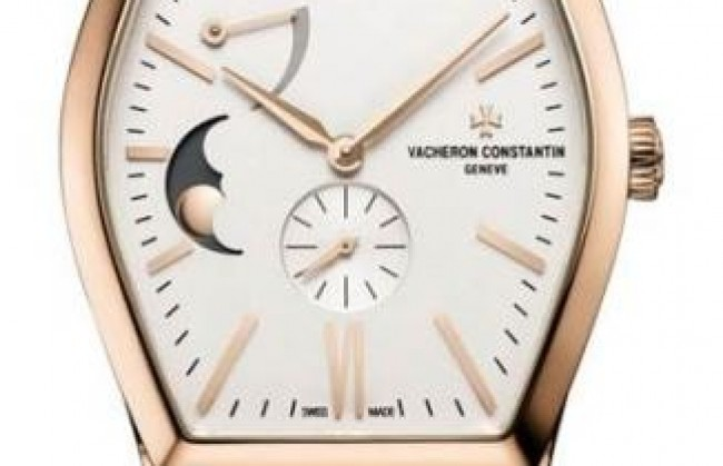 Vacheron Constantin ������������ ���� Malte Moonphase Power Reserve
