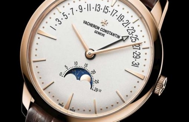 Vacheron Constantin ���������� ���� Patrimony Moon Phase and Retrograde Date